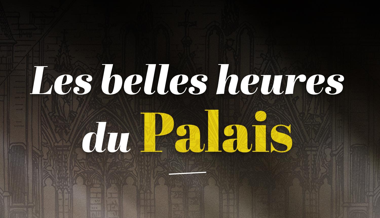 POITIERS PALAIS